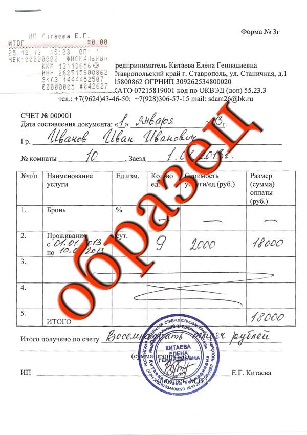 Как узнать аннулирована ли виза